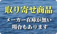 【送料無料】がまかつウェーディングシューズ-atop(先丸・ワイズ3E・フェルト)