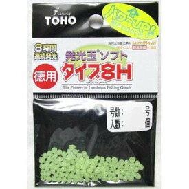TOHO 発光玉ソフト タイプ8H 徳用グリーン 2号