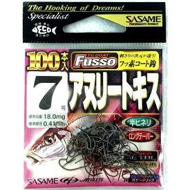 ササメ アスリートキス Fusso 100本入り