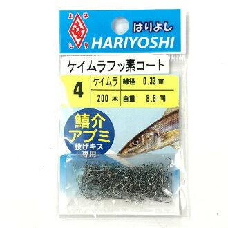 Hariyosihi Kisuke Abumi  Hooks Fluorescence&Fusso  200pcs 6#