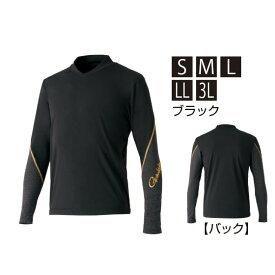 がまかつ 2WAYストレッチアンダーシャツ GM-3620 3L