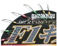 (投げ売り超特価)拙者競技モデル50本連結仕掛夜光3色塗り3色夜光ラメ糸付きbyがまかつF1ワカサギ・F1キス