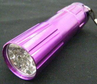 东邦 UV 光 9 LED