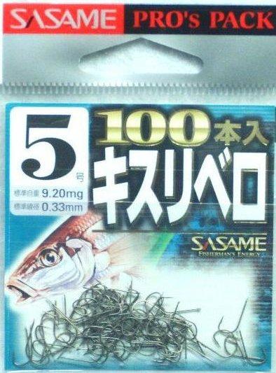 ササメ キスリベロ 100本入 茶