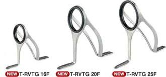 FUJI TORZIT Tournament Power RV spec 7 guide set 8F-8-8-10M-12M-RV16-RV25