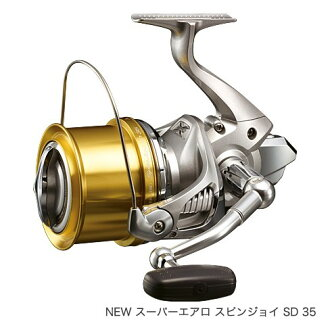 SHIMANO Super Aero Spin Joy SD35