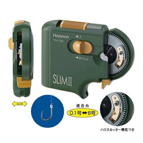 ハピソン 乾電池式薄型針結び器 SLIM II YH-720