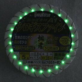 (投げ売り超特価)拙者競技モデル50本連結仕掛 ダブルケイムラ&グリーン夜光塗  シロギスファイン ナノスムース 7号 gama-42175