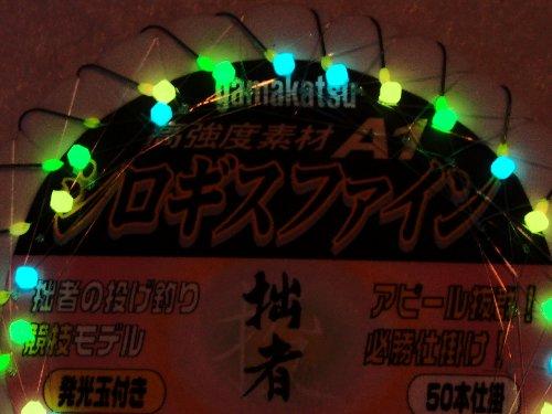 (投げ売り超特価)拙者競技モデル50本連結仕掛 夜光3色塗り 3色発光玉付き byがまかつ シロギスファイン