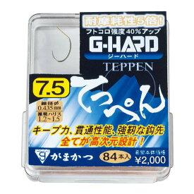 がまかつ THE BOX G-HARD てっぺん 10号_4549018376319