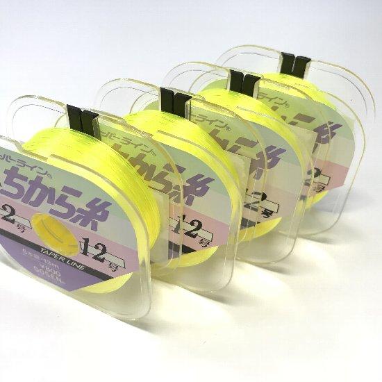 ゴーセン テーパーラインちから糸(5本巻)黄緑 13m