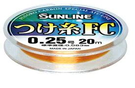 サンライン つけ糸FC 0.4号_4968813527151