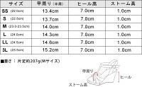 7cmヒールのゴムフィットサンダル/レディース/ウェッジソール/厚底/歩きやすい