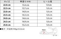 2021春夏新作/グルカサンダル