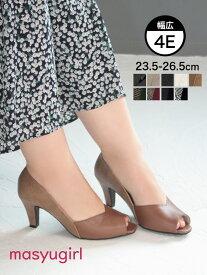 マシュガール masyugirl 2020春夏新作 新色 【送料無料】【4E幅広・大きいサイズ】ブイカットオープントゥパンプス 幅広 ゆったり 大きいサイズ 大き目 レディース パンプス 靴 ワイズ 3E 4E 3L 4L 5L 歩きやすい 柔らかい 軽量 黒 ワイド 甲高