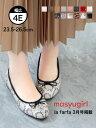 マシュガール masyugirl 2019秋冬新作 【送料無料】 シンプルリボンバレエシューズ 幅広 ゆったり 大きいサイズ 大き目 レディース パンプス 靴 ワイズ 3E 4E 3L 4L 5L 歩