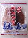 皮付だるまいか(250g入) 北海道 日本海産 烏賊 イカ するめいか 真いか 珍味 おつまみ 酒の肴 ギフト