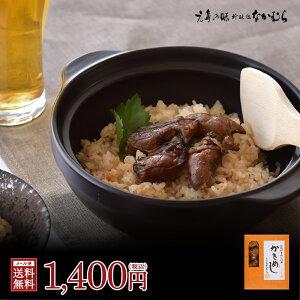 父の日 かきめし 牡蠣 珍味処なかむら かきめし(2合焚き用80g×1箱)