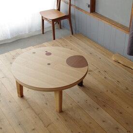 とってもおとくな撮影品 限定1台syabon-damaこたつ 90×90 円形 ナラ & 木象嵌|北欧|和風|モダン|シンプル|デザイン||おしゃれ|かわいい||日本製|座卓|ちゃぶ台|ローテーブル||国産座卓|国産円卓|センターテーブル|