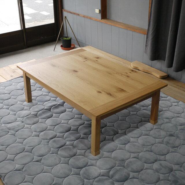 Auderyこたつ 135×85 長方形 ナラ節入り突板|北欧|モダン|シンプル|デザイン||おしゃれ|かわいい||日本製|こたつ|コタツ|座卓||国産こたつ|国産コタツ|センターテーブル||リビングテーブル|リビングこたつ|リビングコタツ|