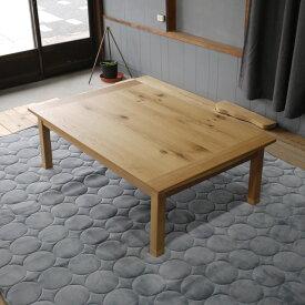 Auderyこたつ 120×80 長方形 ナラ節入り突板|北欧|モダン|シンプル|デザイン||おしゃれ|かわいい||日本製|こたつ|コタツ|座卓||国産こたつ|国産コタツ|センターテーブル||リビングテーブル|リビングこたつ|リビングコタツ|