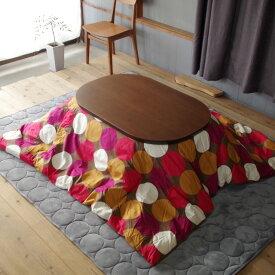 とってもおとくな撮影品 ブラウン色 限定1枚 バルーン柄こたつカバーつき ふとん185×185 正方形 |北欧|和風|モダン|シンプル|デザイン||おしゃれ|かわいい||こたつ布団|コタツ布団||こたつ掛け布団|カバー付き|