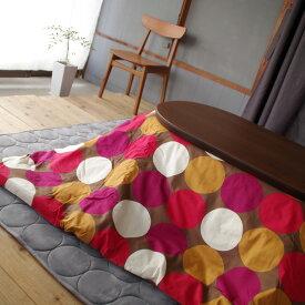 バルーン柄こたつカバーつき ふとん205×285 長方形 大 |北欧|和風|モダン|シンプル|デザイン||おしゃれ|かわいい||こたつ布団|コタツ布団||こたつ掛け布団|カバー付き|