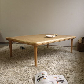 bargこたつ 120×80 長方形 ナラ突板 北欧 モダン シンプル デザイン  おしゃれ かわいい  日本製 こたつ コタツ 座卓  国産こたつ 国産コタツ こたつテーブル  リビングテーブル リビングこたつ リビングコタツ  ローテーブル 
