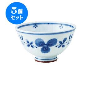 5個セット 藍つづり UK葵型茶碗 [直径11 X 6.5cm] | ちゃわん お茶碗 飯碗 ご飯茶碗 白米 人気 おすすめ 食器 業務用 飲食店 カフェ うつわ 器 おしゃれ かわいい ギフト プレゼント 引き出物 誕生