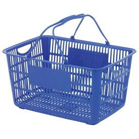ショッピングバスケット U-33 ブルー [ 500 x 360 x H240mm 内容量:33L ] [ 店舗備品 ] | スーパー コンビニ 店舗 買い物かご 業務用