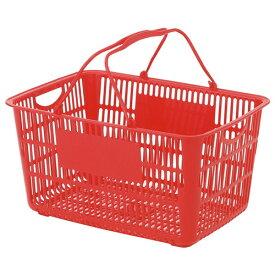 ショッピングバスケット U-33 レッド [ 500 x 360 x H240mm 内容量:33L ] [ 店舗備品 ] | スーパー コンビニ 店舗 買い物かご 業務用