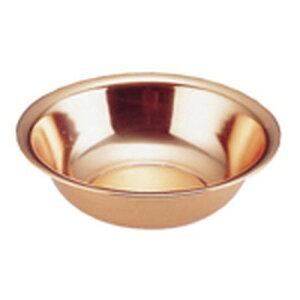 銅 洗面器 32cm [ 内径:300 x 深さ:95mm容量:4L ] [ バス用品 ] | 飲食店 ホテル レストラン 和食 洋食 中華 キッチン 業務用