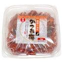 調味梅干鰹節の旨味かつお梅訳あり業務用大量大容量パック1kg1キロ