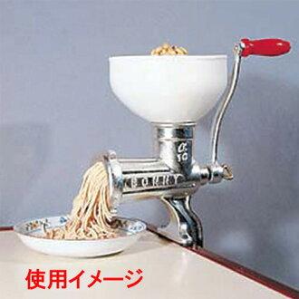 ☆ I pull kitchen apparatus ☆ Bonney bean and grind a bean [300 x 200 x H430mm]