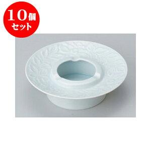 10個セット 灰皿 青磁唐草 5.0灰皿 [15.5 x 4.5cm] 【旅館 料亭 飲食店 和食 業務用】