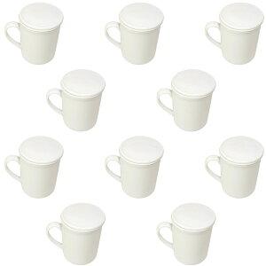 10個セット 蓋付マグ ハーブティーマグ(茶コシ付) [8 x 9.7cm 270cc]   マグ マグカップ コーヒー 紅茶 ティー 人気 おすすめ 食器 洋食器 業務用 飲食店 カフェ うつわ 器 おしゃれ かわいい ギ