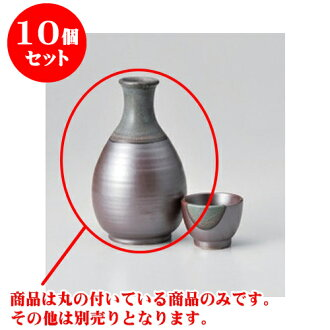酒酒家業務供10個安排酒器銹青銅酒壺2.2號[9 x 15cm 380cc]飲食店使用