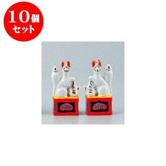 10 集神夹具锦 3.0 Inari [厘米 9] Bon 纪念仪式严重坛佛具
