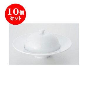 10個セット デリカウェア パシム24cmマフィンスープ(組) [24.5 x 11.3cm] | パスタ カレー メイン 麺皿 スパゲティ 人気 おすすめ 食器 洋食器 業務用 飲食店 カフェ ギフト プレゼント 引き出物