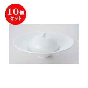 10個セット デリカウェア パシム28cmマフィンスープ(組) [28.2 x 11.2cm] | パスタ カレー メイン 麺皿 スパゲティ 人気 おすすめ 食器 洋食器 業務用 飲食店 カフェ ギフト プレゼント 引き出物