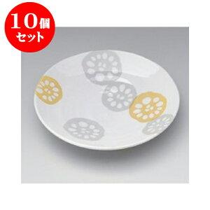 10個セット 丸組皿 れんこん軽量3.5皿(黄) [12.5 x 2cm] | 小皿 取り皿 人気 おすすめ 食器 業務用 飲食店 小さいお皿 カフェ うつわ 器 おしゃれ かわいい ギフト プレゼント 引き出物 誕生日 贈
