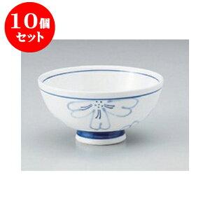 10個セット ご飯茶碗 一珍青花中平 [11.5 x 6cm] | ちゃわん お茶碗 飯碗 ご飯茶碗 白米 人気 おすすめ 食器 業務用 飲食店 カフェ うつわ 器 おしゃれ かわいい ギフト プレゼント 引き出物 誕生