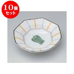 10個セット 小皿 ピーマン八角小付 [9.5 x 9 x 2cm] | 小皿 取り皿 人気 おすすめ 食器 業務用 飲食店 カフェ うつわ 器 おしゃれ かわいい ギフト プレゼント 引き出物 誕生日 贈り物 贈答品
