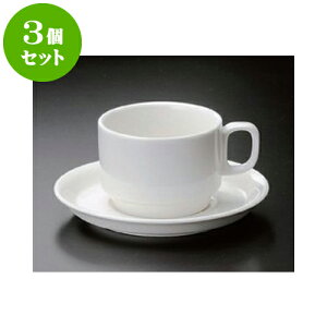 3個セット 碗皿 スタック紅茶C/S [碗8.5 x 5.5cm 220cc 皿14.5 x 2cm] | コーヒー カップ ティー 紅茶 喫茶 人気 おすすめ 食器 洋食器 業務用 飲食店 カフェ うつわ 器 おしゃれ かわいい ギフト プレゼ