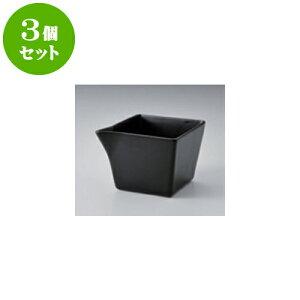 3個セット デリカウェア カレドレッシングボール(L)黒 [11.7 x 8 x 6.5cm] | 納豆 ドレッシング すり鉢 ソース 卓上 調味料 おすすめ 人気 食器 業務用 飲食店 カフェ うつわ 器 おしゃれ かわい