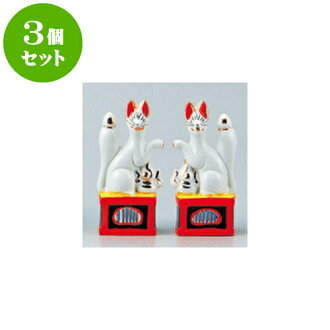 3 件套餐神夹具锦 5.0 Inari [15 厘米] Bon 纪念仪式严重坛佛具