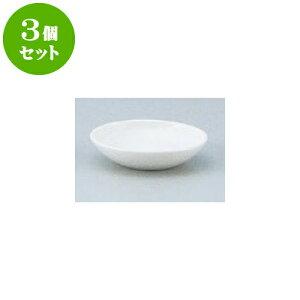 3個セット 神仏具 白2.5神皿 [7.5cm] 【お盆 供養 神事 お墓 仏壇 佛具】