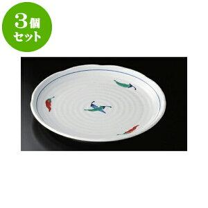 3個セット 丸大皿 赤絵とうがらし大皿 [29.7 x 3.2cm] | 大きい お皿 大皿 盛り皿 盛皿 人気 おすすめ パスタ皿 パーティー 食器 業務用 飲食店 カフェ うつわ 器 ギフト プレゼント誕生日 贈り物
