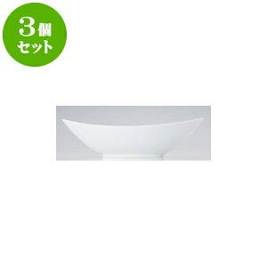 3個セット デリカウェア 白磁舟型鉢(大) [30 x 16 x 8.2cm] ? パスタ カレー シチュー 便利 スパゲティ 人気 おすすめ 食器 洋食器 業務用 飲食店 カフェ うつわ 器 おしゃれ かわいい ギフト プ