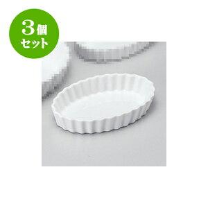 3個セット 洋陶単品 白楕円6吋パイ皿 [16 x 10 x 3cm] | パイ 製菓 スフレ グラタン 人気 おすすめ 食器 洋食器 業務用 飲食店 カフェ うつわ 器 おしゃれ かわいい ギフト プレゼント 引き出物 誕